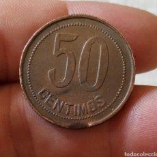 Monedas República: 50 CÉNTIMOS DE 1937. Lote 210964969