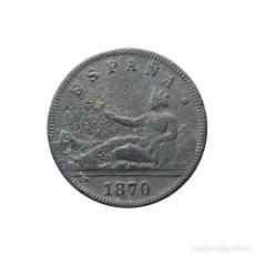 Monedas República: ESPAÑA-GOBIERNO PROVISIONAL, 2 PESETAS. 1870. FALSA DE ÉPOCA.718-LM. Lote 211454504
