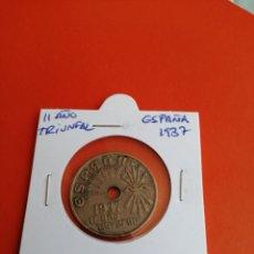 Monete Repubblica: M-191 MONEDA 25 CÉNTIMOS 1937 II AÑO TRIUNFAL. Lote 211977818