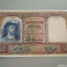 Monedas República: 500 PESETAS 1931. JUAN SEBASTIÁN ELCANO.. Lote 211987108