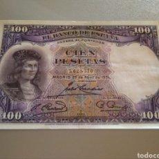 Monedas República: BILLETE DE 100 PESETAS DE 1931. GONZALO FERNÁNDEZ DE CÓRDOBA.. Lote 211988538