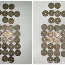 Monedas República: LOTE 30 MONEDAS. ESPAÑA. REPUBLICA ESPAÑOLA. 25 CENTIMOS. DEL AÑO 1924 AL 1937. VER FOTOS Y LEER.. Lote 212336112