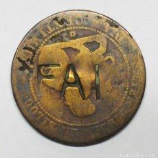 Monedas República: F.A.I. FEDERACION ANARQUISTA IBERICA. SIGLAS GRABADAS SOBRE 10 CENTIMOS DE 1870. LOTE 3284. Lote 212480632