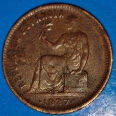 Monedas República: MONEDA 50 CENTIMOS REPUBLICA ESPAÑOLA 1937. Lote 212560247