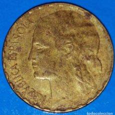 Monedas República: MONEDA 1 PESETA 1937 REPUBLICA ESPAÑOLA. Lote 212561056