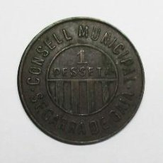Monedas República: CONSEJO MUNICIPAL DE SEGARRA DE GAIA (TARRAGONA). SERIE COMPLETA GUERRA CIVIL ESPAÑOLA LOTE 3356. Lote 213804133