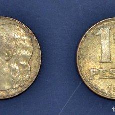 Monedas República: LOTE 10 MONEDAS DE PESETA DE LA II REPÚBLICA. Lote 214471858
