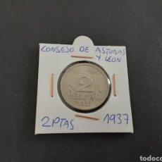 Monedas República: MONEDA DE 2 PESETAS 1937 CONSEJO DE ASTURIAS Y LEÓN .GUERRA CIVIL.ESPAÑOLA. Lote 214482696