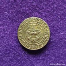 Monedas República: MONEDA DE 2,50 PTAS DEL CONSEJO MUNICIPAL DE MENORCA. 1937. LATON. ORIGINAL.. Lote 216597957