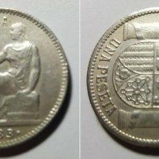 Monedas República: 1 PESETA 1933 *1934 PLATA REPÚBLICA ESPAÑOLA - REVERSO GIRADO 90º. Lote 217023005