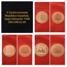 Monedas República: LOTE 3 CARTONES MONEDA REPÚBLICA ESPAÑOLA #SIN CIRCULAR#. Lote 218429768