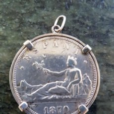 Monedas República: MONEDA DE PLATA DE LA REPÚBLICA 1870. Lote 219220711