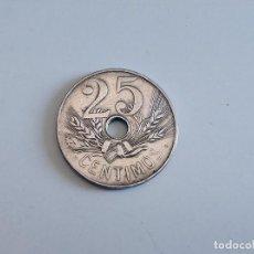 Monedas República: MONEDA 25 CENTIMOS REPUBLICA AÑO 1927. Lote 219825390