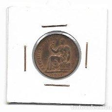 Monedas República: 50 CENTIMOS DE LA REPÚBLICA 1937. Lote 45713814
