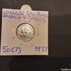 Monedas República: MONEDA 50 CENTIMOS CONSEJO SANTANDER PALENCIA Y BURGOS 1937 SEGUNDA REPÚBLICA ESPAÑOLA. Lote 220689656