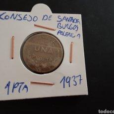Monedas República: MONEDA 1 PESETA 1937 CONSEJO DE SANTANDER PALENCIA Y BURGOS SEGUNDA REPÚBLICA ESPAÑOLA. Lote 220755178