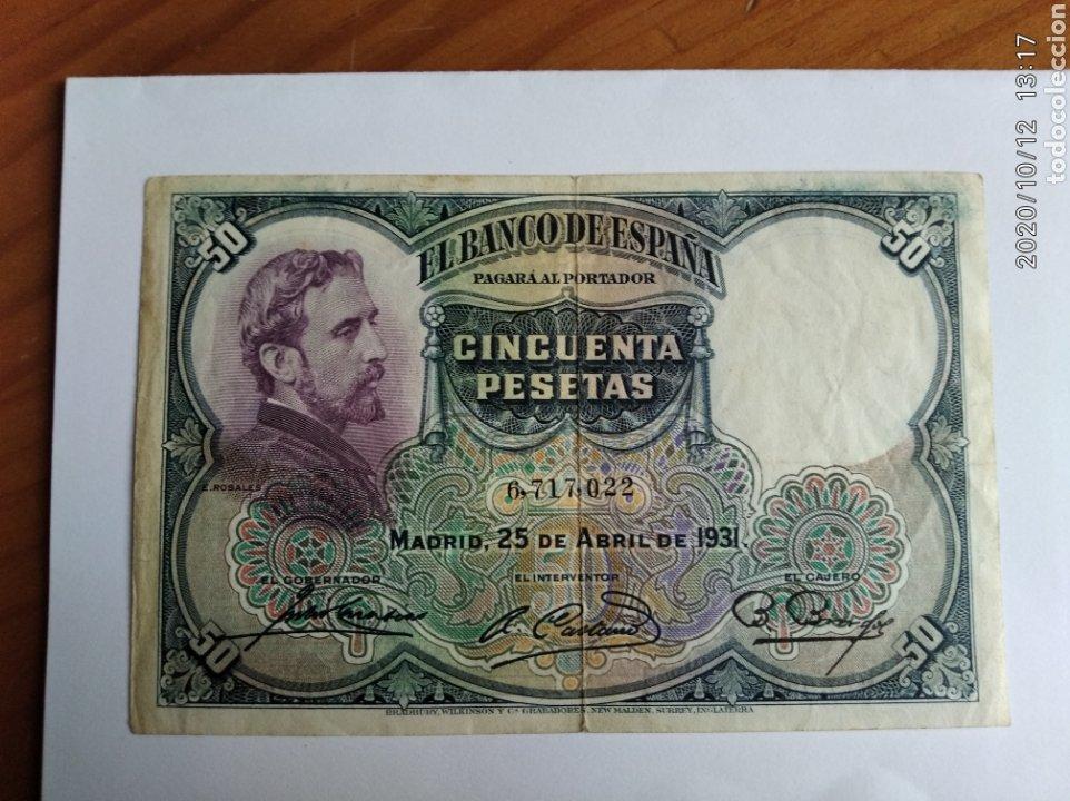BILLETE DE 50 PESETAS DE 1931. SIN SERIE (Numismática - España Modernas y Contemporáneas - República)