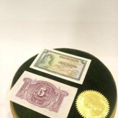 Monedas República: PAREJA DE BILLETES DE 5 PESETAS. II REPÚBLICA ESPAÑOLA. 1935. SERIE C. BUEN ESTADO DE CONSERVACIÓN.. Lote 221356396