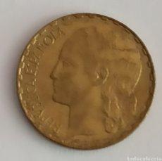 Monedas República: 1 PESETA 1937 II REPÚBLICA. Lote 221384482