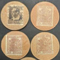 Monedas República: SELLOS MONEDA DE LA REPÚBLICA. Lote 221660497