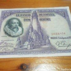 Monedas República: BILLETE DE 100 PESETAS DE 1928. MUY BUENO. Lote 221842053