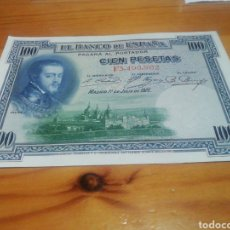 Monedas República: BILLETE DE 100 PESETAS DE 1925 IMPECABLE. Lote 221842263