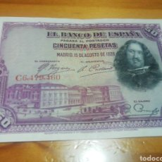 Monedas República: BILLETE DE 50 PESETAS DE 1928 IMPECABLE. Lote 221842620