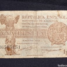 Monedas República: BILLETE DE UNA PASETA DE LA REPÚBLICA ESTA MUY DESGASTADO VER FOTOS LEER DESCRIPCION. Lote 221936058