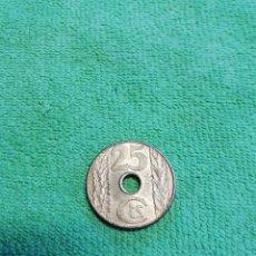 Monedas República: 25 CÉNTIMOS DE 1938 DE COBRE. CASI NUEVA.. MUY POCO CIRCULADA. Lote 222044690