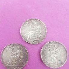 Monedas República: LOTE 3 MONEDAS 50 CÉNTIMOS, REPUBLICA ESPAÑOLA AÑO 1937. Lote 222099615