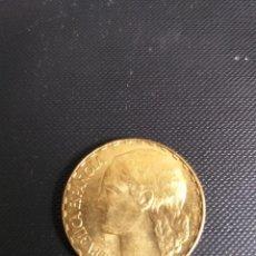 Monedas República: MONEDA DE 1 UNA PESETA DE 1937 II REPUBLICA SC-/SC. Lote 222108721