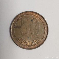 Monedas República: VARIANTE: 50 CÉNTIMOS 1937 (*6) CON ORLA DE PUNTOS CUADRADOS. Lote 222135487