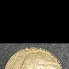 Monedas República: 1 PESETA 1937. Lote 222613085