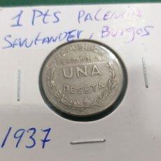 Monedas República: 1 PTA, 1937 CONSEJO SANTANDER, PALENCIA Y BURGOS. Lote 222641793