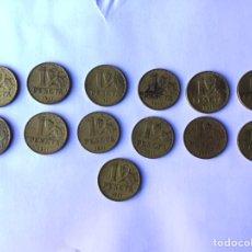 Monedas República: LOTE MONEDAS 1 PESETA 1937. Lote 222662241