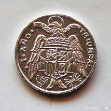 Monedas República: GUERRA CIVIL . 10 CENTIMOS ZINC . PRUEBA NO ADAPTADA . RÉPLICA. Lote 222680386