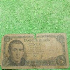 Monedas República: BILLETE DE 5 PESETAS DE 1931 EN MAL ESTADO.. Lote 222711340