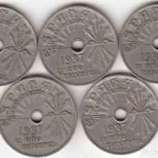 Monedas República: II REPUBLICA: LOTE 5 MONEDAS - 25 CENTIMOS 1937. Lote 223821435
