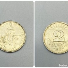 Monedas República: MONEDA. CONSEJO DE ASTURIAS Y LEON. 2 PESETAS. 1937. S/C. VER FOTOS. Lote 224154246