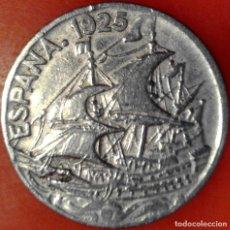 Monedas República: 25 CÉNTIMOS 1925-1927-1934-1937. Lote 224707758