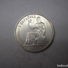 Monedas República: 1 PESETA DE PLATA DE 1933 . -4. II REPUBLICA ESPAÑOLA. Lote 226358945