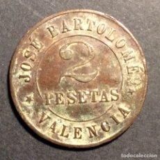 Moedas República: DOS PESETAS JOSÉ BARTOLOMÉ VALENCIA. Lote 232995425