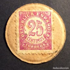 Monedas República: SELLO 25 CÉNTIMOS REPÚBLICA ESPAÑOLA PEGADO EN MONEDA CARTÓN. Lote 233006410
