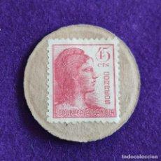 Monedas República: CARTON MONEDA 2ª REPUBLICA. 45 CENTIMOS. MONEDA DE NECESIDAD O EMERGENCIA. 1938-39. ORIGINAL.. Lote 235296300