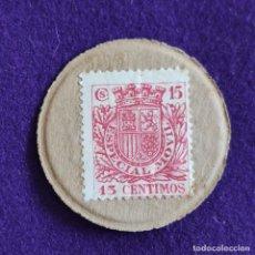 Monedas República: CARTON MONEDA 2ª REPUBLICA. 15 CENTIMOS. MONEDA DE NECESIDAD O EMERGENCIA. 1938-39. ORIGINAL.. Lote 235296565