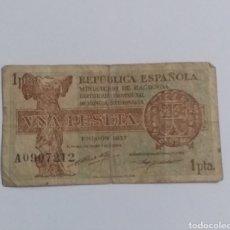 Monedas República: BILLETE UNA PESETA 1936 REPUBLICA ESPAÑOLA. Lote 235815595