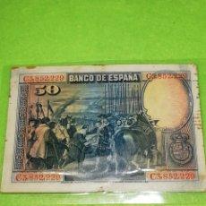 Monedas República: 50 PESETAS 1928. PLASTIFICADO. USADO. SE UNIFICAN PEDIDOS PARA AHORRAR EN PORTES. Lote 235995655