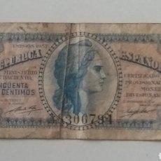 Monete Repubblica: BILLETE 50 CÉNTIMOS 1937 REPUBLICA DE ESPAÑA. Lote 238173380
