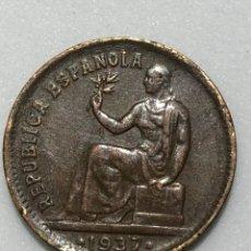 Monedas República: MONEDA DE 50 CÉNTIMOS DE 1937-II REPÚBLICA ESPAÑOLA- PUNTOS REDONDOS. Lote 239514710