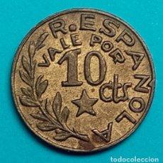 Monedas República: 10 CÉNTIMOS MENORCA 1937 , CONSEJOS MUNICIPALES, GUERRA CIVIL MONEDA XXG. Lote 239820945